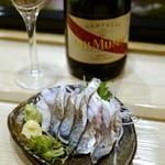 海鮮食堂 うみや - 炙りシメサバ 390円
