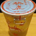 大阪麺哲 - 秋鹿