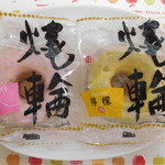 パン工場 - 料理写真:@¥178-