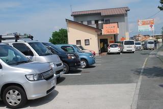 アーチャーラ - 駐車場完備