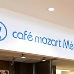 カフェ モーツァルト メトロ -