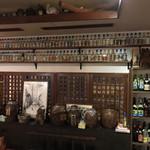 奄美 - 沖縄県全蔵元の500ml瓶を揃えておられます