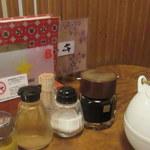 広東御料理 竹香 - テーブルセット
