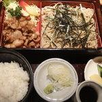 新ばし - 料理写真:とんざる定食 1100円