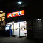 65730173 - 大鳥居交差点近くの環状八号線に面した店舗