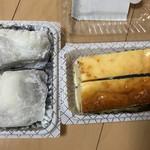 65731301 - ブルーベリー生大福、チーズケーキ