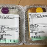 65731303 - ブルーベリー生大福、チーズケーキ