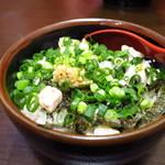 タン担麺 中担 - にんチャー丼