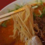 担々亭 - 麺がシコシコ