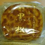 草月 - じゃーん♪こちらが黒松!(2010/12)
