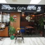 Burgers Cafe 池田屋 - 店内