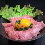 糸島和牛の炙り寿司丼