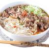"""辛旨!辛口スープの丸太麺""""ブン・ボー・フエ"""""""