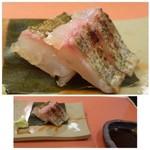 鮨 そえ島 - ◆イサキ・・昆布〆にして炙った品。 今が旬ですのでお味わいがいいこと。