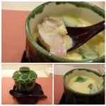 鮨 そえ島 - ◆茶碗蒸し・・茶碗蒸し自体もいいお味ですが、大きな蛤や筍が入っていて美味しい。