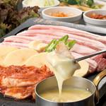 韓豚屋 - 料理写真:チーズサムギョプサル抜)