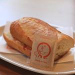 bondolfi boncaffē -  お砂糖のパッケージもかわいい