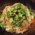汁なし担担麺専門 キング軒 - 汁なし坦々麺3辛