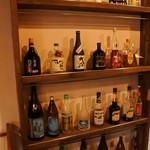 ココクロス - お酒(一部)