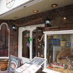 TAKUバル - 西明石南町古くからあった喫茶店後にオープンされたイタリアンバルです(2017.4.20)