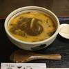 百樹屋 - 料理写真:「クリーミーカレー南蛮うどん」