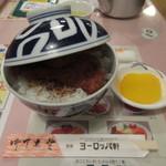 65765753 - カツ丼 800円(税別) (2017.4)