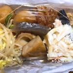 上州屋 - 料理写真:おかず6種盛り合わせ