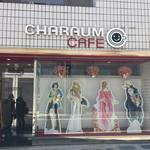 キャラウム カフェ - 外観