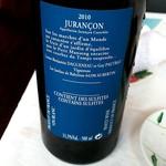 ラ・ブランシュ - 激うま貴腐?ワイン