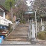 八十八庵 - 大窪寺を出て、すぐのところにあります。2017.4