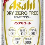 韓豚屋 - アサヒ ドライゼロフリー (ノンアルコールビール)
