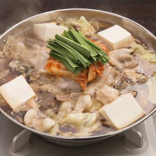 大阪ホルモン鍋