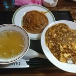 ちゆうすけ - 棒々鶏と麻婆飯