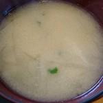 さいとう - めし処 さいとう 定食の大根の味噌汁