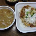 65776532 - 豚汁とカツ丼(梅)