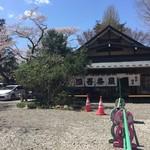 源吾茶屋 - 桜と趣のあるお店