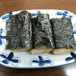 はちや - いそべ焼き ¥450