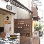 ジェントリー - お店の外観(2017.04)
