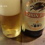 とん久 - 瓶ビール中瓶 540円