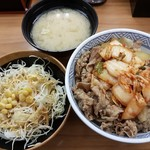 丼太郎 - 【2017/4】キムチ牛丼+サラダ