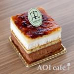 AOI cafe - サンマルク