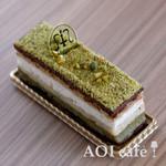 AOI cafe - ピスタージュ