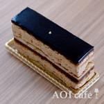 AOI cafe - オペラ
