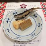 隠れ岩松 - 前菜マイ・ポーション