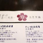 隠れ岩松 - 長崎の日本一いろいろ