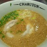ちゃぶ屋 とんこつ らぁ麺 CHABUTON - ちゃぶとんラーメン