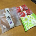 岡山夢菓匠敷島堂 - いちご味 + マスカット味 色々…