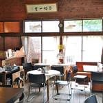 きまぐれ喫茶 - 店内
