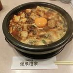 源来酒家 - 麻婆麺1000円