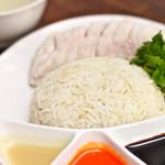 海南鶏飯食堂 - 看板メニューの海南鶏飯(シンガポールチキンライス)!
